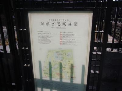 ぶらり散歩浜松町~築地~銀座 かんの (9)