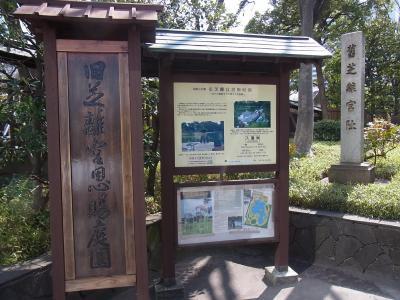 ぶらり散歩浜松町~築地~銀座 かんの (1)