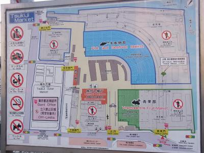 ぶらり散歩浜松町~築地~銀座 かんの (23)