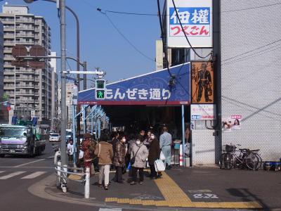 ぶらり散歩浜松町~築地~銀座 かんの (24)