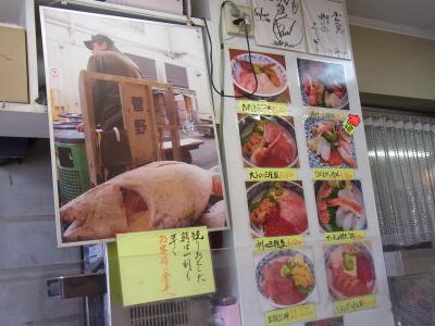 ぶらり散歩浜松町~築地~銀座 かんの (57)