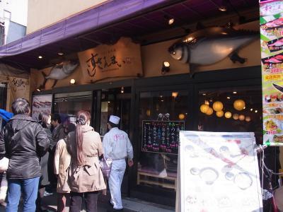 ぶらり散歩浜松町~築地~銀座 かんの (26)
