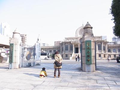 ぶらり散歩浜松町~築地~銀座 不二家 (1)