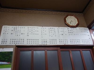 大栄 (5)