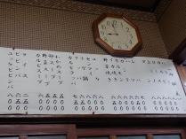 大栄 (61)