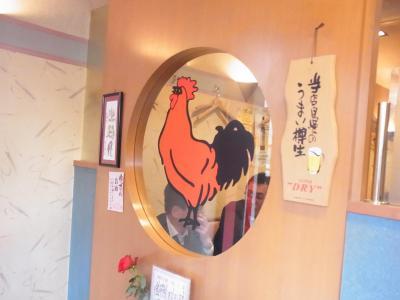 地鶏屋 (5)