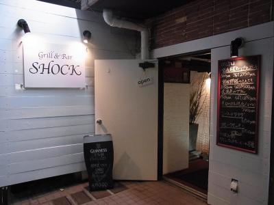 GrillBar SHOCK (1)