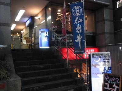 青葉 (1)