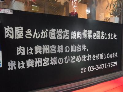 青葉 (5)