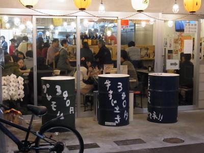 串カツ田中 (2)