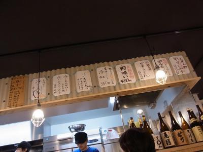 串カツ田中 (4)
