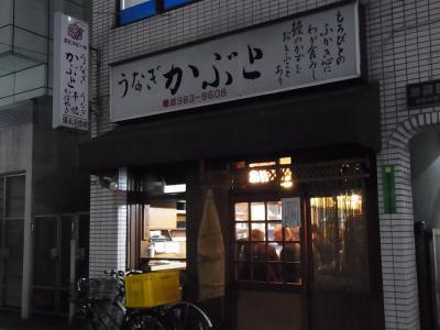 かぶと (1)