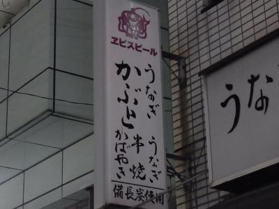 かぶと (3)