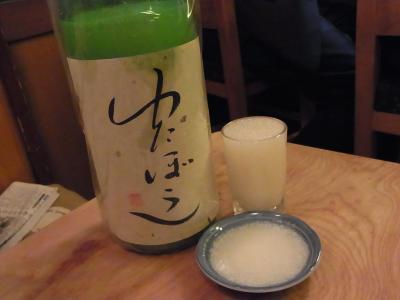 かぶと (60)