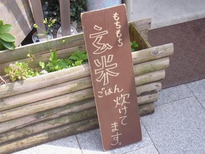 クロモンカフェ ぶらり北品川 (29)
