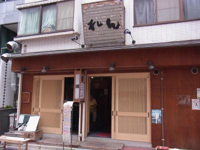 クロモンカフェ ぶらり北品川 (12)