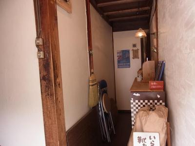 クロモンカフェ ぶらり北品川 (31)