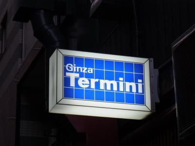 テルミニ (1)