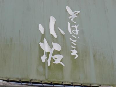 R0012481.jpg