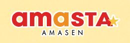 アマスタアマセン。