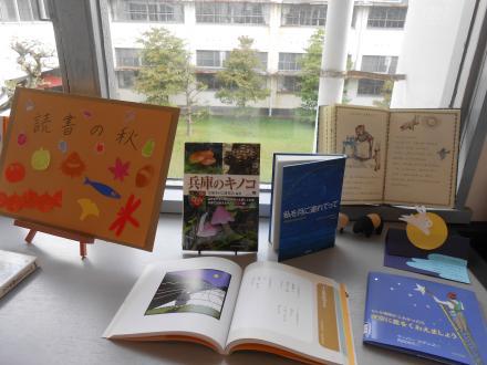 読書の秋+(6)_convert_20130909143705