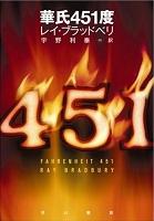 451.jpg