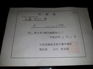 20130311_173108.jpg