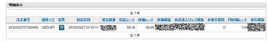 20120327_convert_20120328110608.jpg