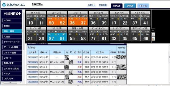 20120330_convert_20120330184215.jpg