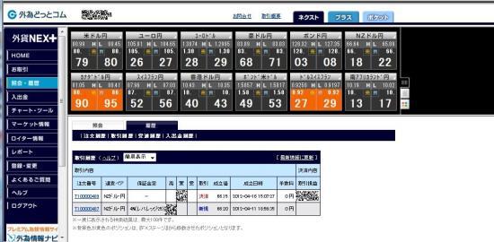 20120416_convert_20120416191054.jpg