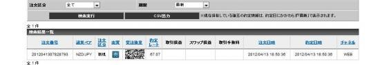 20120416mp_convert_20120415215439.jpg