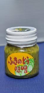 フキノトウ味噌