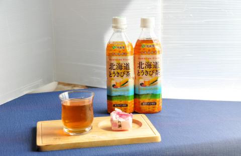 トウキビ茶