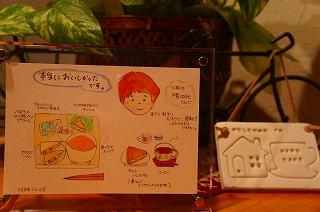 s-絵手紙2