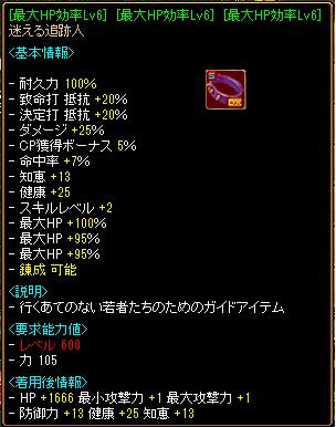 kagami1-1