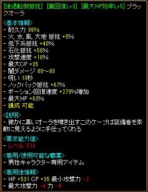 kagami 2-1