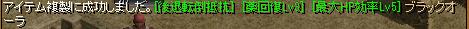 kagami 2-2