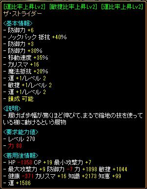 kagami 3-1