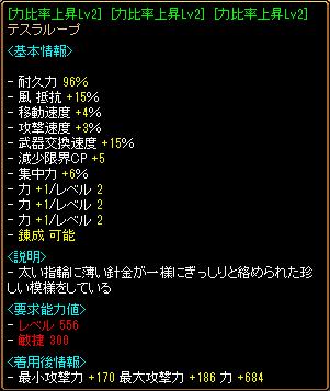 kagami 4-1