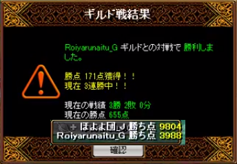 Roiyarunaitu_G 1-5