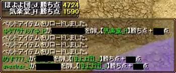 気楽堂_H 1-3