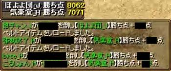 気楽堂_H 1-5