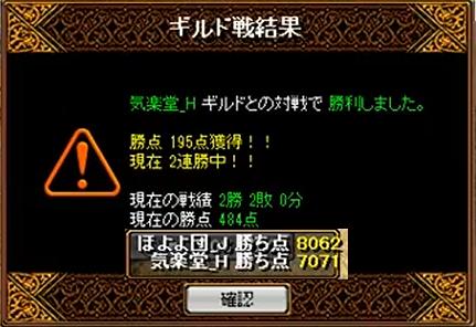 気楽堂_H 1-6