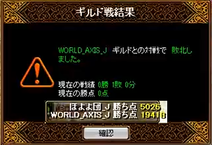 WORLD_AXIS_J 1-8