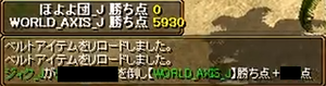 WORLD_AXIS_J 1-2