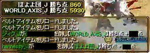 WORLD_AXIS_J 1-4