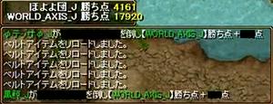 WORLD_AXIS_J 1-7