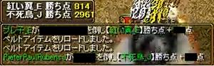 紅い翼_E 1-1