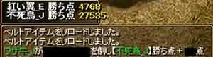 紅い翼_E 1-4