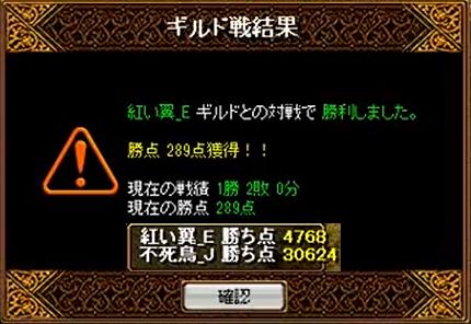 紅い翼_E 1-5